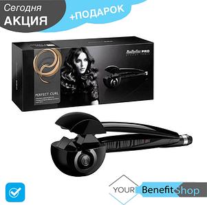 Стайлер для завивки волос Babyliss Pro beauty   автоматическая плойка   утюжок для локонов   Бейбилис