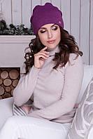 Женская шапочка с люрексом Алиса пурпурного цвета