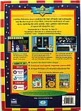 Space. Encyclopedia. Видавництво: World book. Серія: Дитячі книги англійською, фото 4