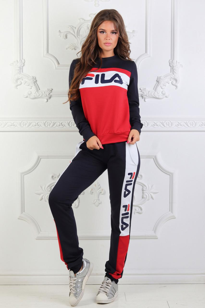 Женский спортивный трехцветный костюм: кофта и штаны на манжетах