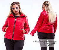 Женская куртка батал Ясмина, фото 1