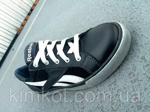 Подростковые и детские кожаные кроссовки Reebok 32 - 39 р-р  продажа ... e56bdccf758dd