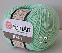 Пряжа для вязания хлопок/акрил JEANSот YarnArt № 79 - мята