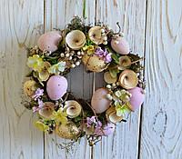 Венок пасхальный с сухоцветами и яйцами