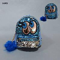 Рюкзак для девочки. Двусторонние пайетки, фото 1