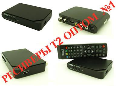 Ресивер цифрового эфирного T2 оптом. SET TOP BOX
