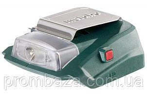 Аккумуляторный адаптер Metabo PA 14.4-18 LED-USB, фото 2