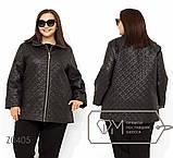 Куртка удлиненная из плащевки на синтепоне 100 с V-образным вырезом под поясок и накладными карманами р. 56-62, фото 2