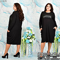 Стильное трикотажное платье весна-осень от производителя недорого в Украине большого размера р. 58-62