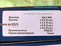 Buzuluk SMD-23 Стандартные кольца 120.0 мм / мотокомплект поршневых колец Дон, Енисей СМД-23 Бузулук STD 6П/К, фото 1