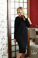 Аккуратное классическое платье прямого силуэта Батал Черное 48 50 52