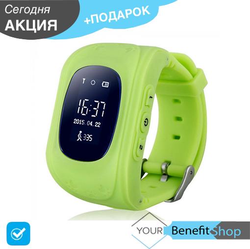 Детские смарт-часы Q50 с GPS трекером | Smart Watch | детские умные часы | Smart Baby Watch | Оригинал