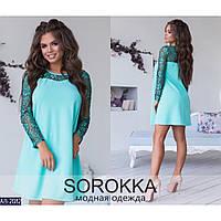 14c64ef88b7 Платье свободного силуэта с гипюром ткань креп дайвинг размеры 42-44-46 цвет  мята