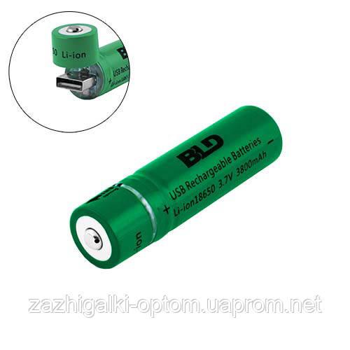 Аккумулятор BLD 18650-3800mAh USB *