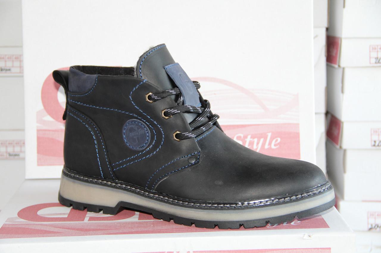 Зимняя детская обувь из натуральной кожи и меха GSL 01 синий крейзи