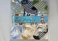 Детские носки для мальчиков Малыш, 6-12месяцев 2011