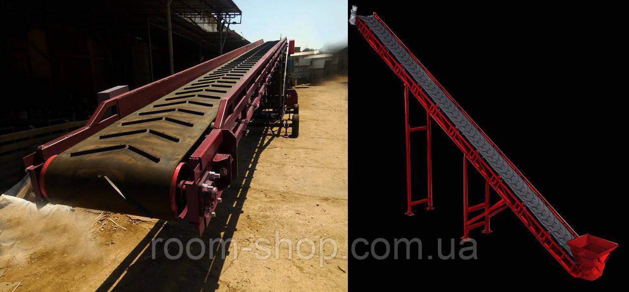 Жолобчасті стрічкові конвеєри (транспортери) шириною 400 мм. довжина 8 м.