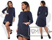 Модное  женское  платье  трапеция батал с 48 по 56 размер