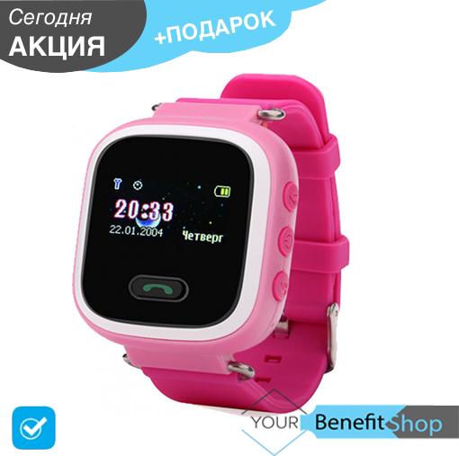 Детские смарт-часы Q60 с GPS трекером | Smart Watch | детские умные часы | Smart Baby Watch | Оригинал