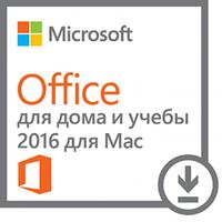 Офисное приложение Microsoft Office 2016 Mac для дома и учебы 1 ПК (электронн лицензия, все языки)(GZA-00665)