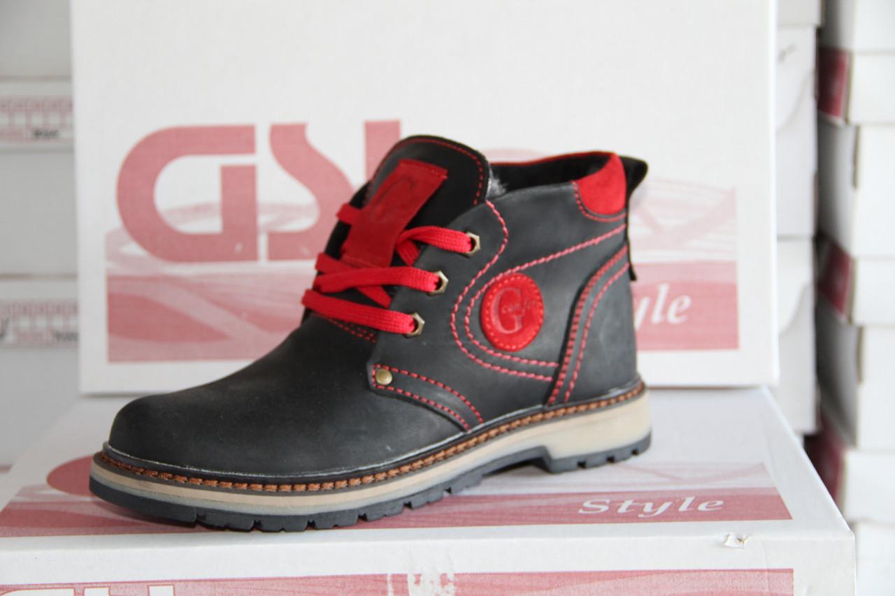 Зимняя детская обувь из натуральной кожи и меха GSL 01 черный крейзи