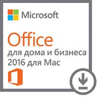 Офисное приложение Microsoft Office 2016 Mac для дома и бизнеса 1ПК(электрон лиценз, все языки)(W6F-00652)