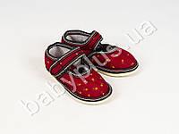 Туфли детские трикотажные на липучке. Цвет-красный. Длина стельки 13,5 см.