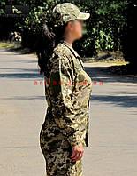 Женская военная форма пиксель ВСУ. Женские размеры  40 d12817d891366