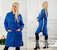 0cea2b96a95e Женская стеганая кожаная куртка в категории пальто женские в Украине ...