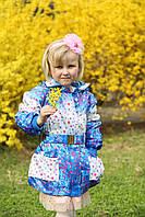 Плащ на девочку Лили осенний цветы
