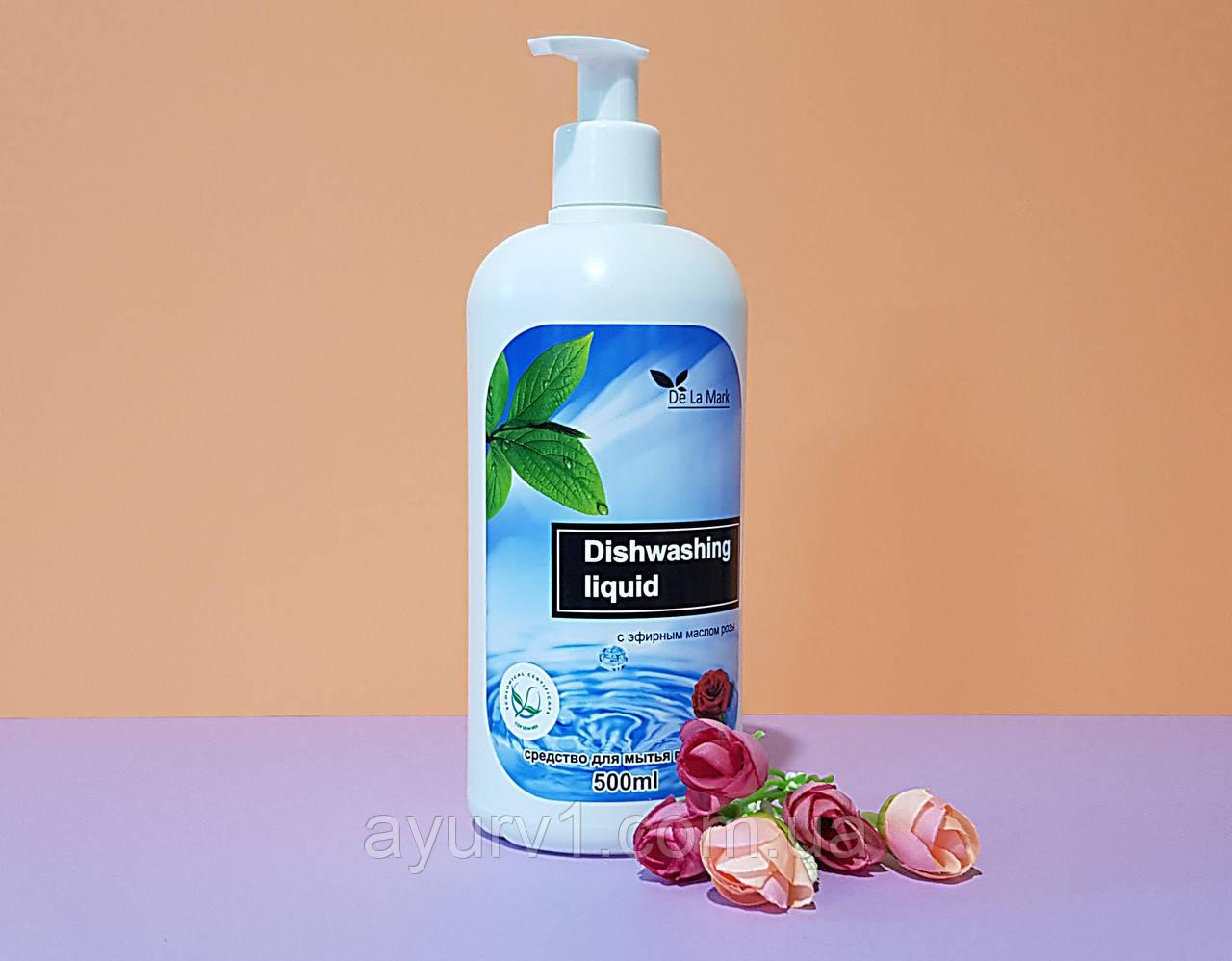 Средство для мытья посуды с эфирным маслом розы / DeLaMark / 0,5 л