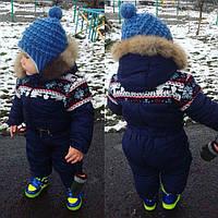 Детский комбинезон на флисе с мехом  аи180, фото 1