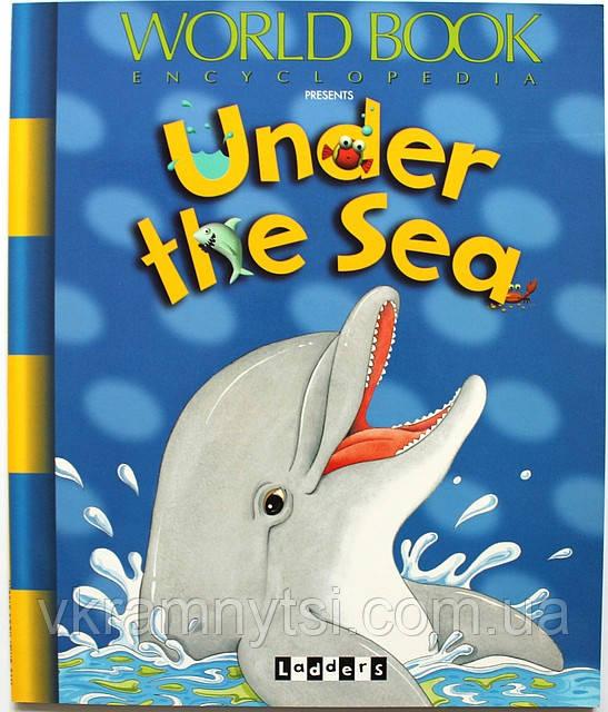 Under the Sea | «Під водою». Серія: Дитячі книги англійською