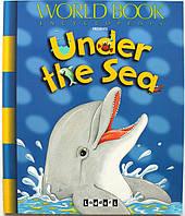 Under the Sea | «Під водою». Серія: Дитячі книги англійською, фото 1