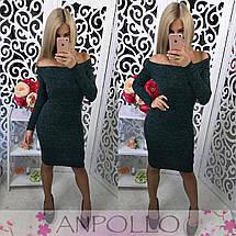 Теплое платье с открытыми плечами Серый, фото 2