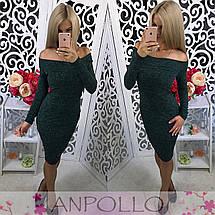 Теплое платье с открытыми плечами Серый, фото 3