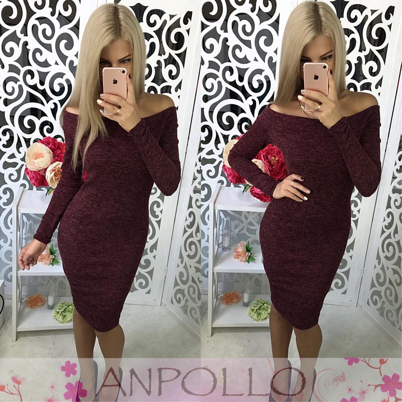 Теплое платье с открытыми плечами Марсала