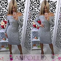 Теплое платье с открытыми плечами Марсала, фото 2