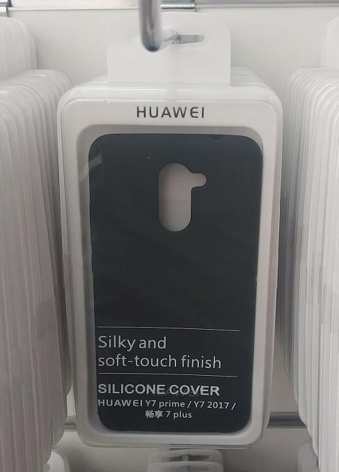 Чехол Silicone Case Huawei Y7 Huawei Y7 2017 Prime Huawei Nova Lite Pl