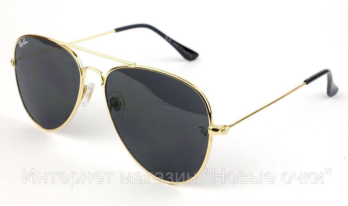 Солнцезащитные очки Ray Ban копия  RB3025-C5