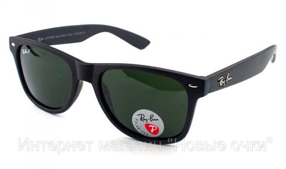 Солнцезащитные очки Ray Ban копия (polarized) RB2140-901SB - Интернет  магазин