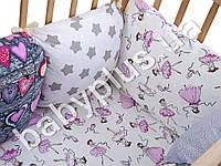 Комплект мягких бортиков-подушек №1 хлопок высота 40 см (ПО ВСЕМУ ПЕРИМЕТРУ КРОВАТИ)
