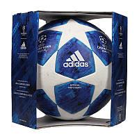 Футбольный мяч adidas UCL Finale 18 Official Match Ball CW4133