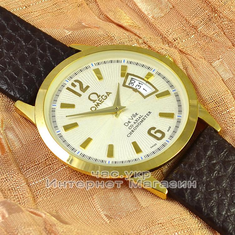 Наручные часы Omega мужские