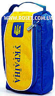 Спортивная сумка для обуви Украина, фото 1