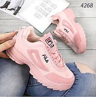 Стильные женские кроссовки Fil@