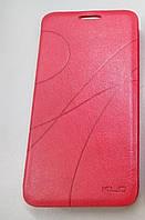 Чехол книжка для Samsung Galaxy S4 Active GT-i9295