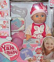 Пупс писающий Yale Baby 30 см