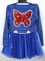 Комплекты детские оптом юбка+батник (6-12 лет) купить со склада в Одессе 7 км
