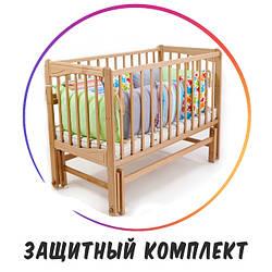 Детские Пледы и защитные комплекты в кроватку